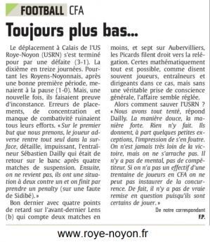 Article cp du 14 12 2015