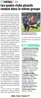 article-cp-du-16-07-2013-groupe-2013-2014.png