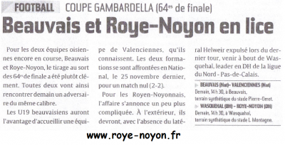 article-du-12-01-2013-coupe-gambardella.png